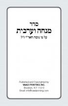 Mincha-Ma'ariv Pocket Sized